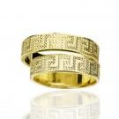 Poročna prstana 5A001